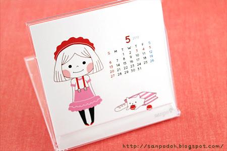 リボンのカレンダー2012年