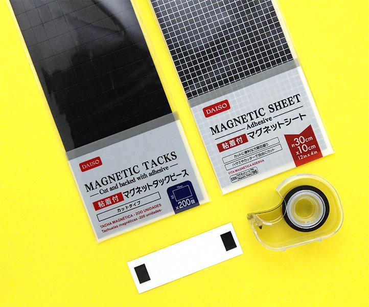 マグネットシートとマグネットテープ